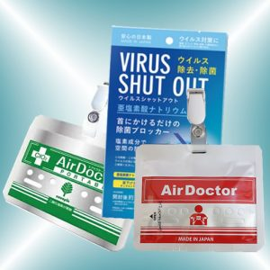air doctor price in lagos nigeria