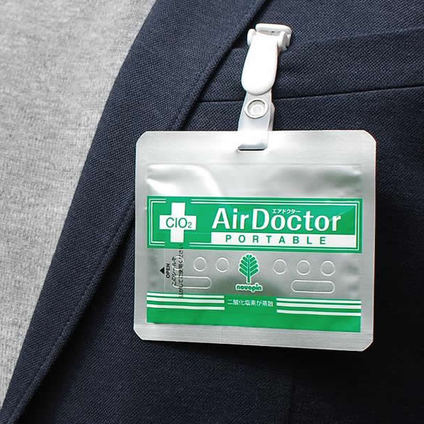 cost of air-doctor price in nigeria