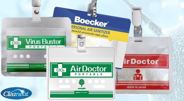 air doctor price in lagos nigeria