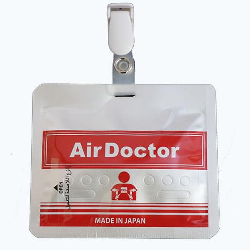 original air-doctor-japan