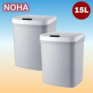 15L NOHA sensor waste bin