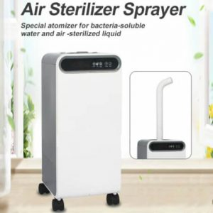 air_sterilizing_atomizer-humidifier-15l